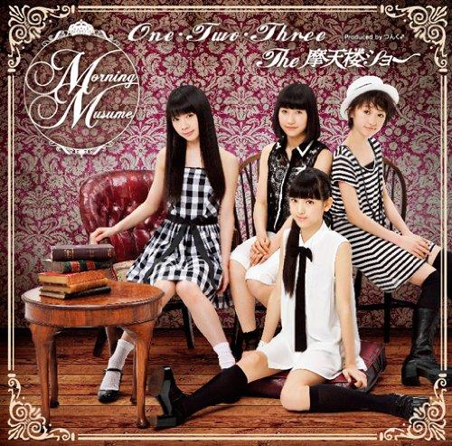 One・Two・Three/The 摩天楼ショー(初回生産限定盤F)