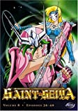 Saint Seiya, Vol. 8