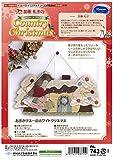 オリムパス製絲 パッチワークキット お出かけスーのホワイトクリスマス PA-743