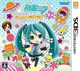 初音ミク Project mirai でらっくす (初回生産限定『初音ミク Project mirai でらっくす オリジナル「テーマ」ダウンロード番号』(仮) 同梱)
