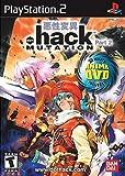 echange, troc Hack Mutation [ Playstation 2 ] [ UK Import ]