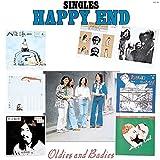 シングルス・はっぴいえんど (Bellwood LP Collection) [Analog]