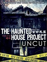 The Haunted House Project (English Subtitled)