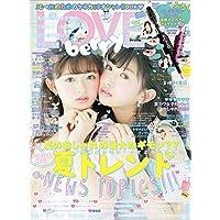 LOVE berry 表紙画像