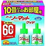 アースノーマットワイド60日用 詰替45ml*2本