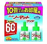 アースノーマットワイド60日用 詰替45ml*2本【HTRC3】