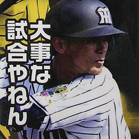 阪神タイガース ドアプレート (上本)