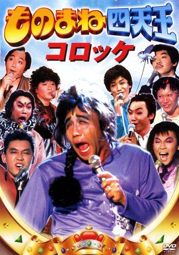 コロッケコンサート 11月23日(日・祝)