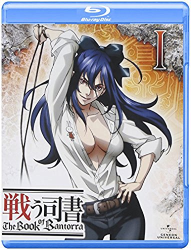 戦う司書 The Book of Bantorra 第1巻 [Blu-ray]