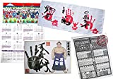 【相撲グッズ】平成28年大相撲1枚カレンダー 姿絵手形色紙「琴奨菊」 番付表(最新版) 横綱フェイスタオル Sumo Goods