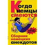 Verwandte Witze auf Russisch