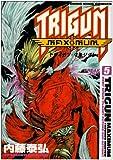 トライガンマキシマム (5) (YKコミックス (066))