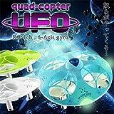 My Vision LED搭載 UFO型 ラジコン クアッドコプター 4ch6軸ジャイロ搭載 高性能 (グリーン) MV-UFO376-GR
