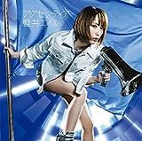アクセンティア(初回生産限定盤)(DVD付) - 藍井エイル