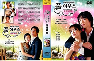 FULL HOUSE KOREAN DRAMA 8 DVDs with English Subtitles