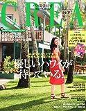 CREA (クレア) 2011年 07月号 [雑誌]