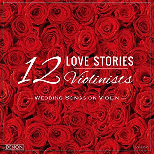 12のラヴ・ストーリー~ウェディング・ソングス・オン・ヴァイオリン