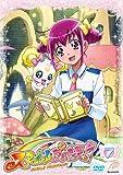 ���ޥ���ץꥭ�奢!  DVD Vol.7