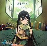 flora 【 ゲームデザイン盤 】 ( 初回生産限定盤 )