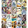 英国妖異譚 文庫 1-20巻セット (講談社X文庫―ホワイトハート)
