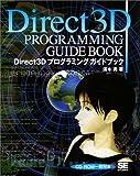 Direct3D�ץ?��ߥ����ɥ֥å�