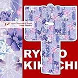 浴衣 子供 ブランド ラメ入り浴衣(女の子)130サイズ【藤色、牡丹に麻の葉】 RKKY1304
