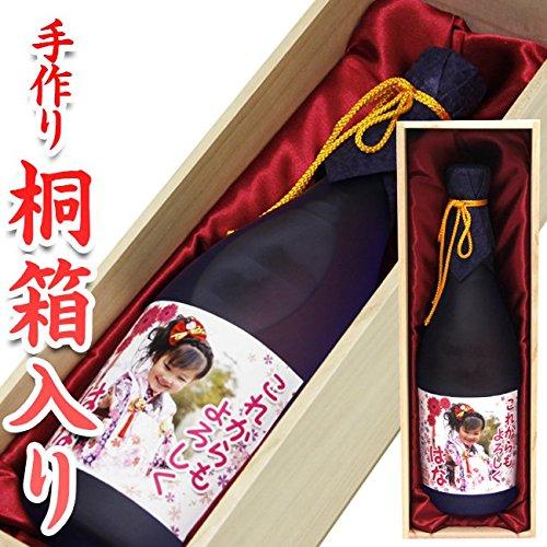 写真入り 焼酎, 日本酒(桐箱、風呂敷付,布赤) オリジナルラベル 720ml×1本 (芋焼酎)