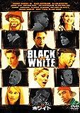 ブラック・アンド・ホワイト[DVD]