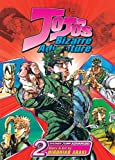 JoJo's Bizarre Adventure, Vol. 2