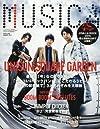 MUSICA(ムジカ) 2016年 07 月号 [雑誌]