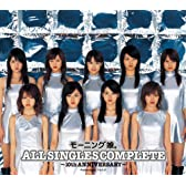 モーニング娘。ALL SINGLES COMPLETE~10th ANNIVERSARY~