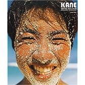 KANE―ケイン・コスギ写真集