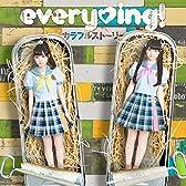 every♥ingカラフルスト-リ- スペシャル盤