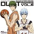 TVアニメ 黒子のバスケ キャラクターソング DUET SERIES Vol.6