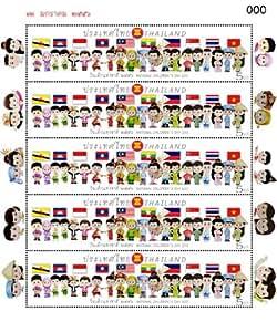 : Thai Memorial Postage Stamps Thailand National Children's Day 2013
