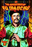 Adventures of Fu Manchu Volume 2 DVD R 1956 All Regions NTSC US Import Region 1