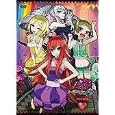 プリティーリズム・レインボーライブ DVD BOX-2