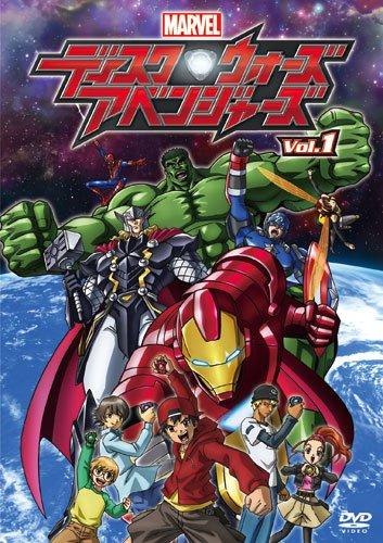 ディスク・ウォーズ:アベンジャーズ Vol.1 [DVD]