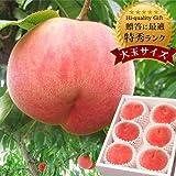 ギフト ぐるめライン 桃 福島県産 特秀桃 約2キロ・6~7玉 化粧箱入り ランキングお取り寄せ