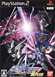 Mobile Suit Gundam Seed Destiny: Rengou vs. Z.A.F.T. II Plus [Japan Import]