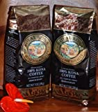 Royal Kona Coffee Private Reserve 100% Kona Coffee Ground (2 Bags)