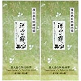 """《 私たちが作った""""上煎茶""""です 》 屋久島自然栽培茶「深山の露」100g×2 【無農薬】"""