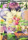drap (ドラ) 2013年 04月号 [雑誌]