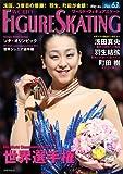 ワールド・フィギュアスケート 63