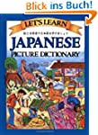 Let's Learn Japanese: Picture Dictionary