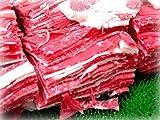 【いい肉屋】お試し特価★九州産豊後黒毛和牛こま切れ(切落し)[約1Kg]<訳あり>【送料無料】