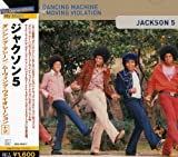 echange, troc Jackson 5 - Dancing Machine/Moving Violation
