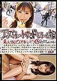 エスカレートするドしろーと娘 174 [DVD][アダルト]