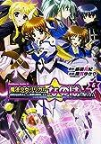 ORIGINAL CHRONICLE 魔法少女リリカルなのはThe 1st (6) (カドカワコミックス・エース)