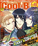 Cool-B (クールビー) 2011年 11月号 [雑誌]